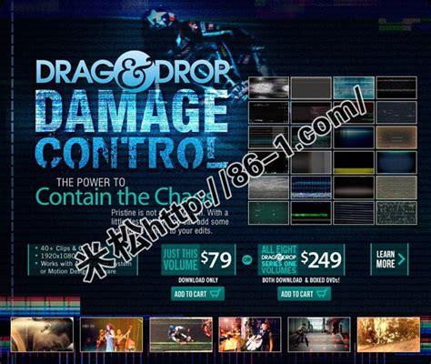 Drag Drop Clutter digital juice出品drag drop series系列8套超值高清影视后期素材包 后期必用素材 cg资源网