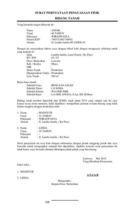 surat pernyataan penguasaan fisik