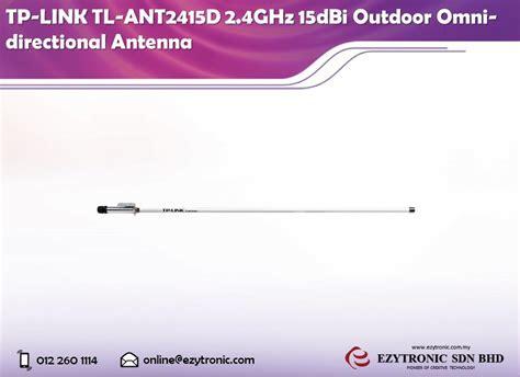 Tp Link Tl Ant2415d 2 4ghz 15dbi Outdoor Omni Directional Antenna Bara tp link tl ant2415d 2 4ghz 15dbi ou end 2 15 2017 11 15 am