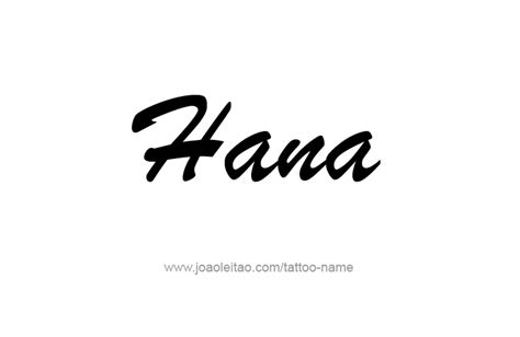 hana tattoo hana name designs