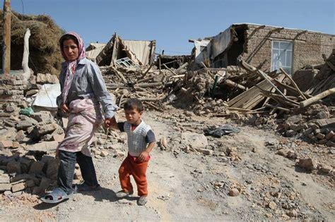 Kurma Iran Al Amir Amir Bam terremotos en ir 225 n ascienden a 250 los muertos
