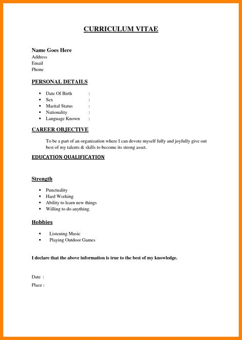 resume model images cover letter sles cover letter