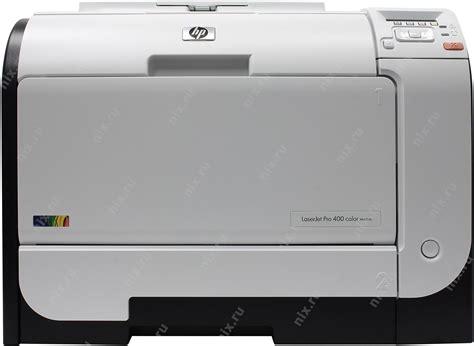 hp laserjet 400 color m451dn hp color laserjet pro 400 m451dn