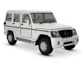 bolero new car mahindra bolero zlx bs4 price specifications review