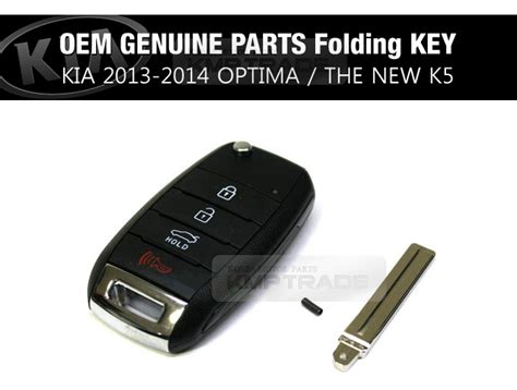 Oem Kia Parts Oem Keyless Entry Folding Key Remote Blank For Kia