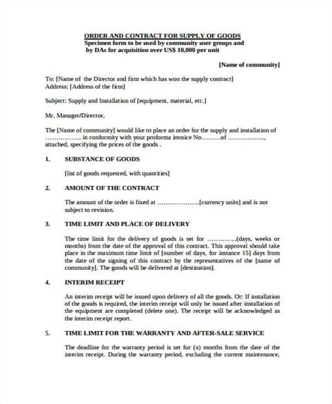 supplier agreement template supplier contract