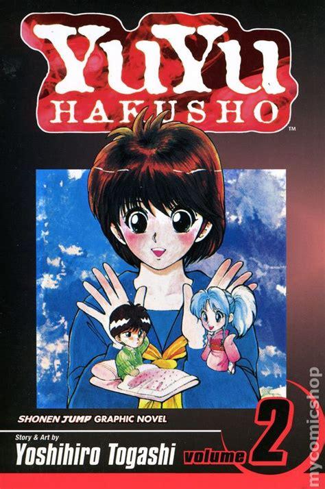 deeds keiko books yu yu hakusho tpb 2003 2010 shonen jump digest comic books