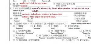 how to get spouse visa haigusha visa 配偶者ビザ to live in