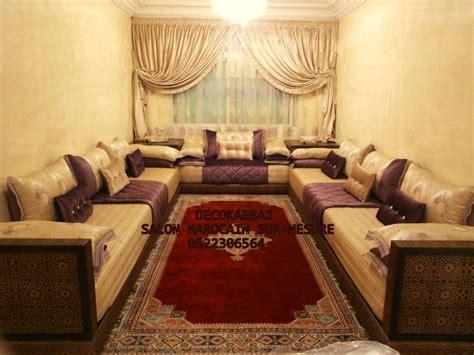 salon marocain page 3 3