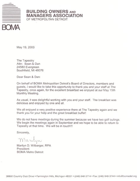 Recommendation Letter For Catering Employee Tapestry Banquet And Catering