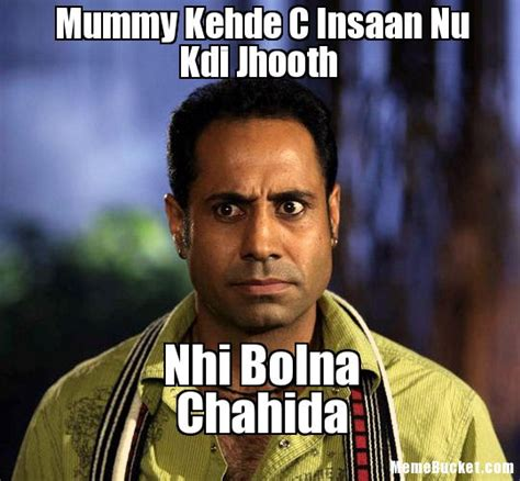 Punjabi Memes - 15 funniest punjabi meme pictures of all the time