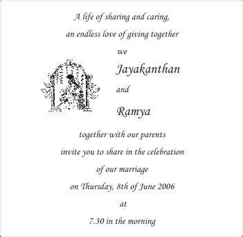 personal wedding card matter in telugu personal wedding invitation matter for friends in telugu wedding card wordings