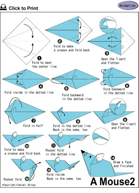 How To Make A Origami Seal - half of