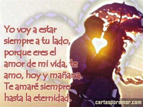 imagenes de amor para mi amada versos de amor para mi novia querida y amada