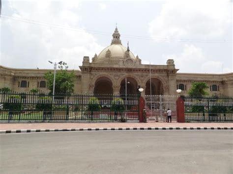 vidhan sabha bhawan council house lucknow tripadvisor