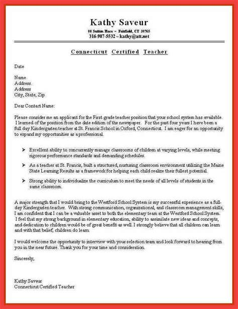 what to title a cover letter cover letter title exles memo exle