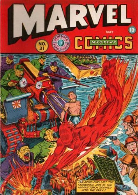 sudden victory books marvel mystery comics vol 1 31 marvel comics database