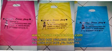 Jual Sho Nisim Di Surabaya cetak kantong plastik sablon murah di surabaya pusat
