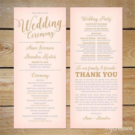 wedding invitations program blush pink and gold wedding program printable printable