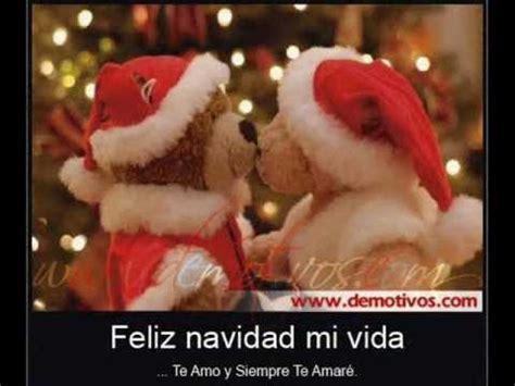 imagenes de amor x navidad feliz navidad mi amor youtube
