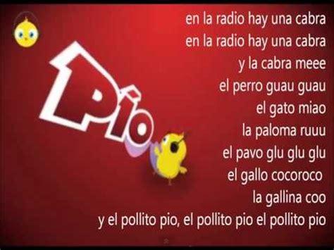 el pollito pio light android apps on google play l pollito pio elaegypt