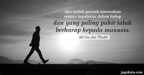ali bin abi thalib quotes kata kata kata mutiara kata