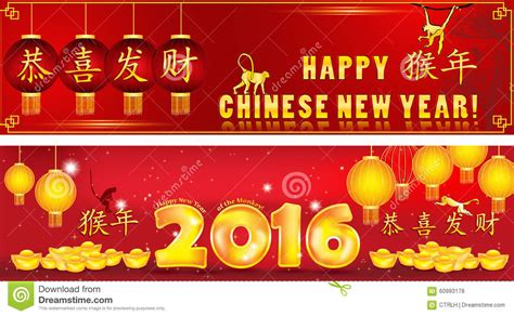new year week banner set for new year 2016 stock vector image