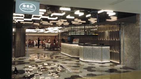 canton house chinese restaurant shopsinhk best shopping in hong kong