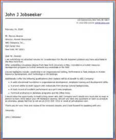 Cover Letter Sample Edu 10 Cover Letter Examples University Denial Letter Sample