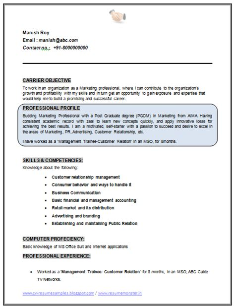 Over 10000 CV and Resume Samples with Free Download: MBA