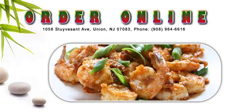 Great Wall Kitchen Union Nj by Great Wall Kitchen Order Union Nj 07083