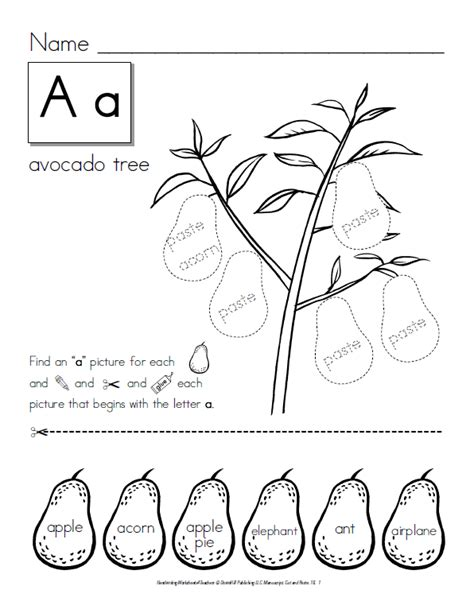 Cut And Paste Worksheets by Free Printable Cut And Paste Worksheets Rringband