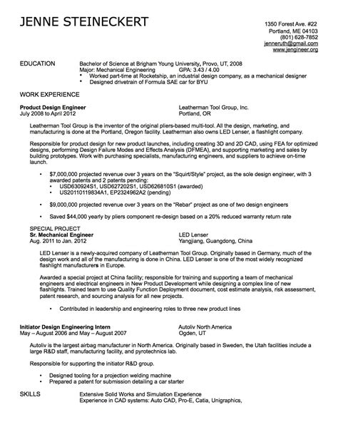 exles of personal interests on a resume