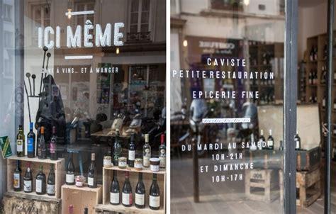 Ici Meme - hip paris blog 187 ici m 234 me gallerie graphem wine meets