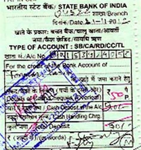 Maruti Suzuki Complaint Letter by The Tribune Chandigarh India News