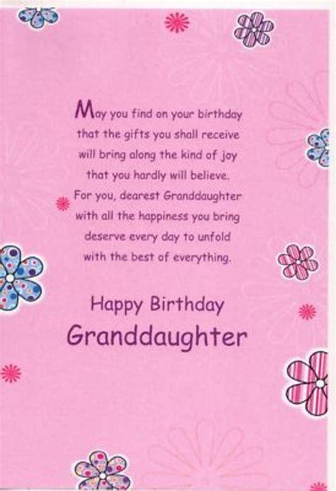 Birthday Quotes For A Granddaughter Impresi Fisik New Kawasaki Ninja Newkawasakininja Car