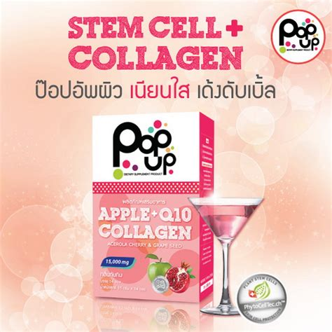 Collagen Stemcell health design co ltd popup stemcell collagen