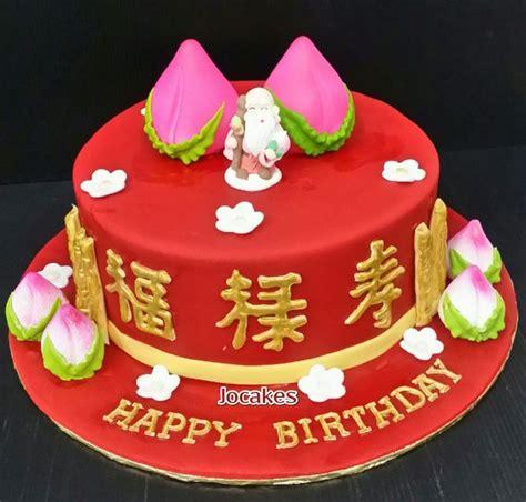 Angpao Wedding Angpao Birthday Birthday Gift Gajah 20 best longevity cakes images on