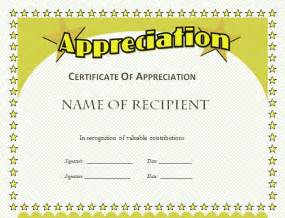 appreciation award templates recognition certificate templates printable templates free