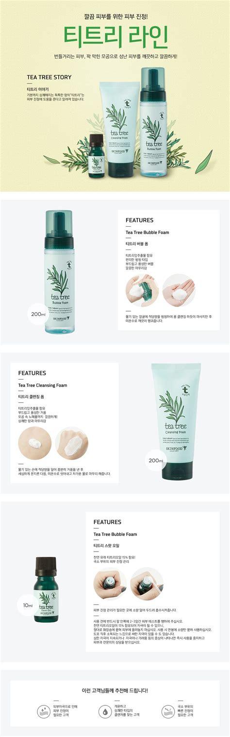 Dijamin Skinfood Tea Tree Spot Kit skinfood tea tree spot korean cosmetic shop malaysia