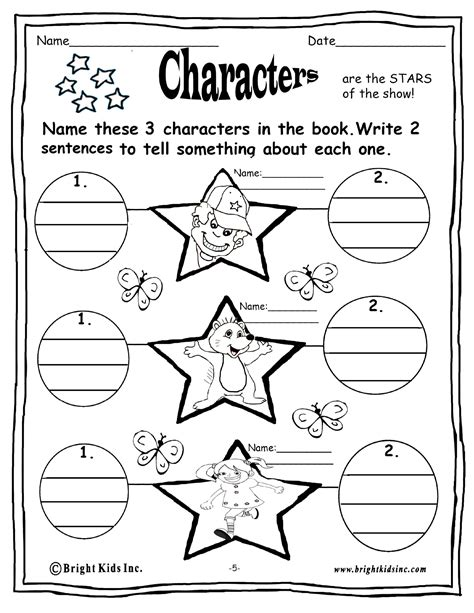 guided reading activity sheets year 1 guided reading