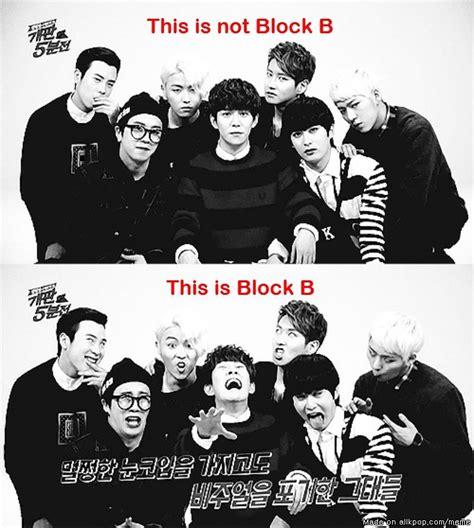 B Meme - the real block b allkpop meme center