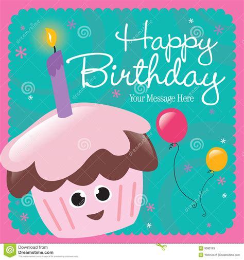 imagenes de cumpleaños de diciembre tarjeta del feliz cumplea 241 os ilustraci 243 n del vector