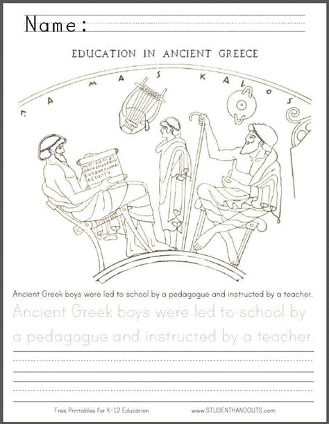 ancient worksheets education in ancient greece coloring sheet for