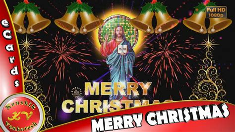 merry christmas  wisheswhatsapp video downloadgreetingsanimationmessageecardhappy xmas