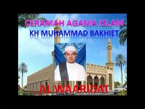 download mp3 ceramah guru bakhiet ceramah agama islam judul al waaridat oleh kh muhammad