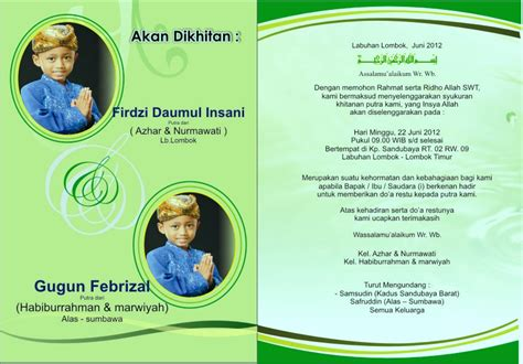 template undangan reuni cdr download undangan khitanan cdr
