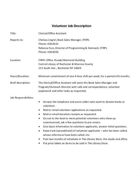 10 office clerk descriptions pdf doc free premium templates