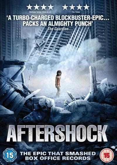 chinese film earthquake aftershock 2010 this powerful drama about the 1976