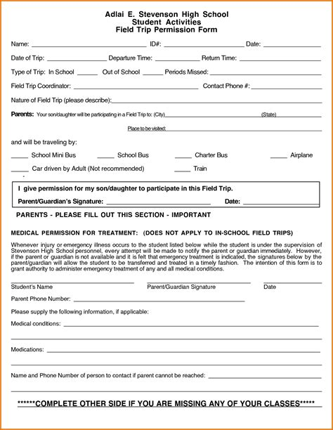 field trip permission slip template church latest gopages info